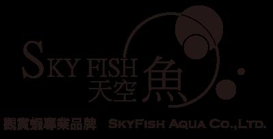 SKYFISH AQUA Co. Ltd.天空魚股份有限公司